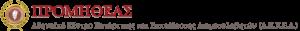 akked_logo