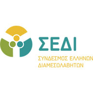 greek mediators association